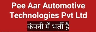 Pee Aar Automotive Technologies Pvt Ltd Jobs Recruitment For  ITI and Diploma Freshers And Experienced Holders