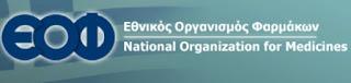 Ανάκληση καλλυντικών προϊόντων από τον ΕΟΦ (Λίστα)