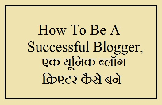 blogger, importance of writing skills, how to be a successful blogger, scheduled, content research,