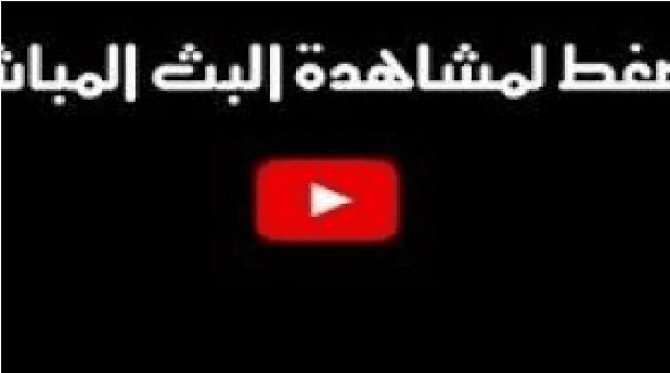 ملخص مباراة الزمالك وبيراميدز 3-0 نهائي كاس مـصر مبارة ناريه2019