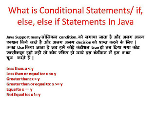 What is Conditional Statements/ if, else, else if Statements In Java How To Learn Java Programming In This Article You will Learn EAsy And Fast how to learn java with no programming language Best Site To Learn Java Online Free java language kaise sikhe Java Tutorial learn java codecademy java programming for beginners best site to learn java online free java tutorial java basics java for beginners how to learn java how to learn java programming how to learn java fast why to learn java how to learn programming in java how to learn java with no programming experience how to learn java programming for beginners
