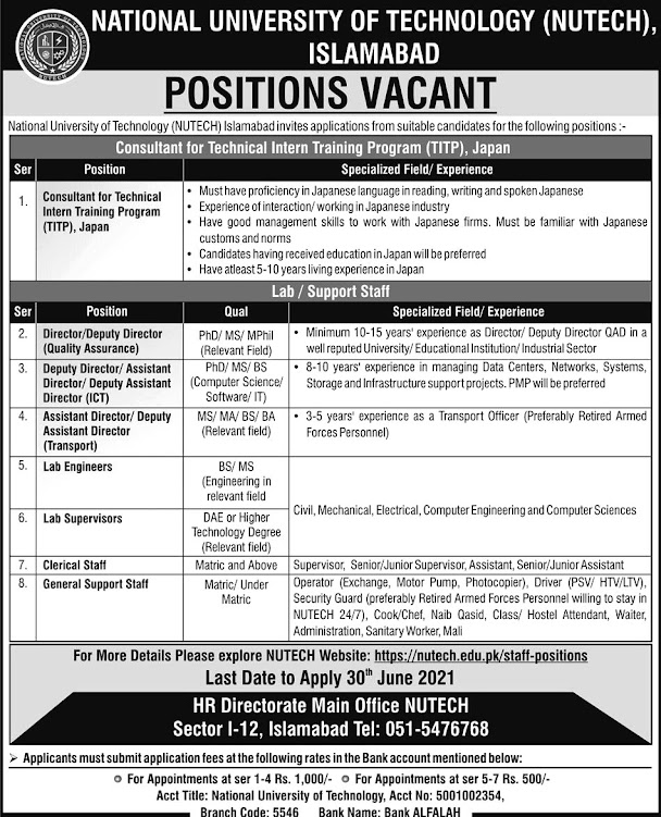 Latest New jobs in National University of Technology NUTECH Islamabad June 2021