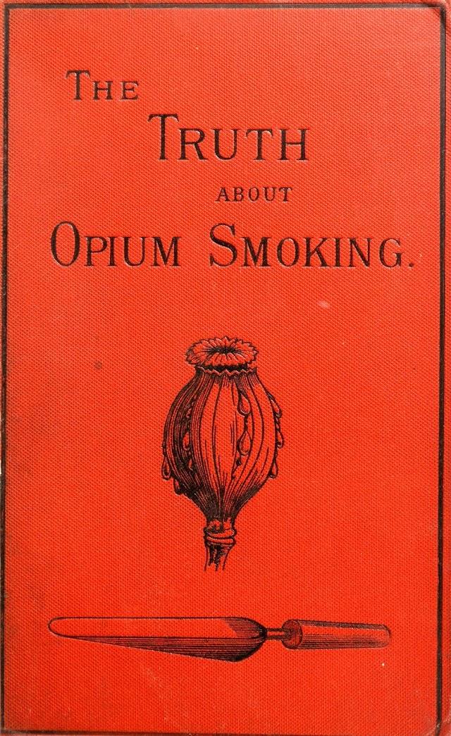 अफूबंदीची अद्भुत कहाणी (The Truth About Opium Smoking)