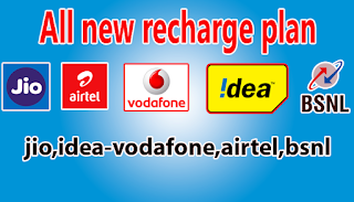 Bsnl New Recharge Plan