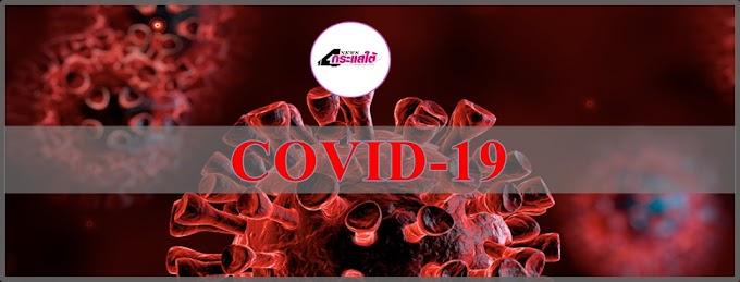 กระบี่ -ยอดผู้ติดเชื้อไวรัสโควิค-19 พุ่งทะลุ 6 ราย