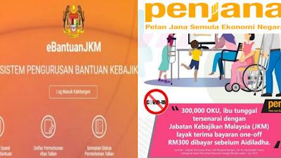 Cara Daftar Bantuan Ibu Tunggal RM300 Di JKM, JPW Dan iWanita