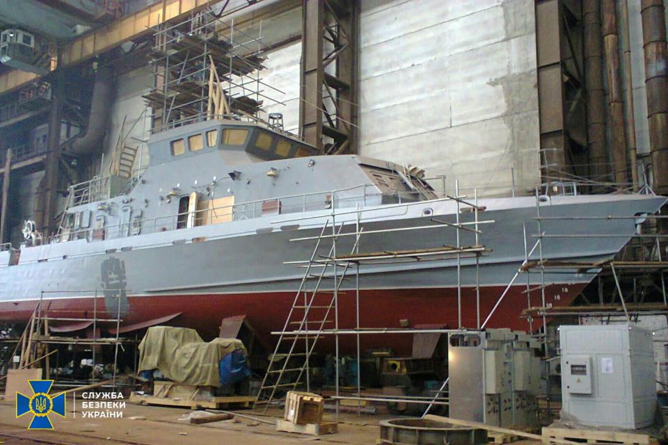 СБУ викрила українських суднобудівників, які будували російські військові кораблі