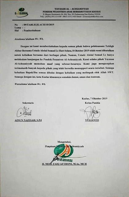 surat pembatalan ceramah kajian tabligh akbar