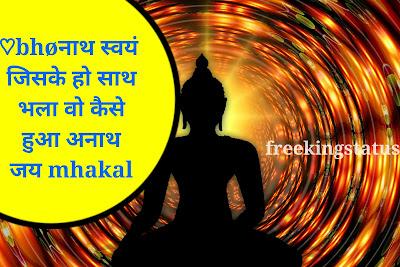 happy mahashivratri images, mahashivratri images