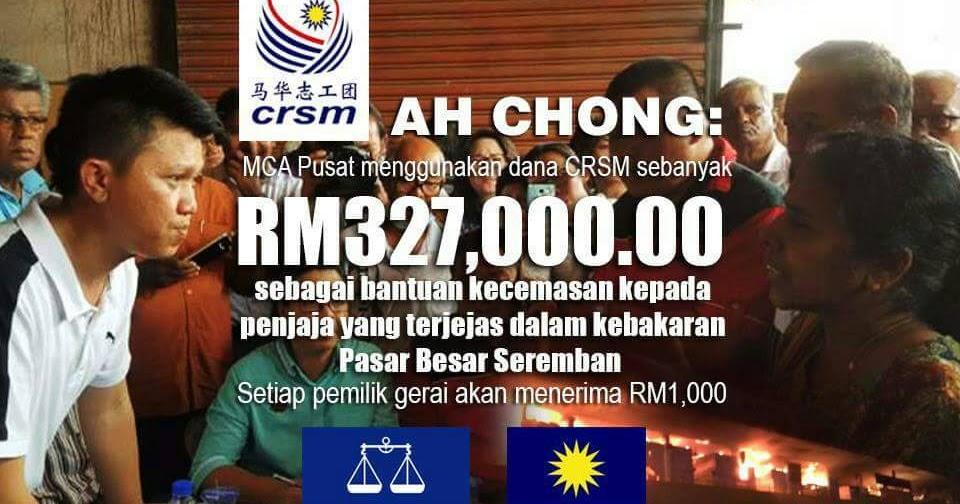 KL CHRONICLE: Kebakaran pasar Seremban, MCA beri bantuan ...