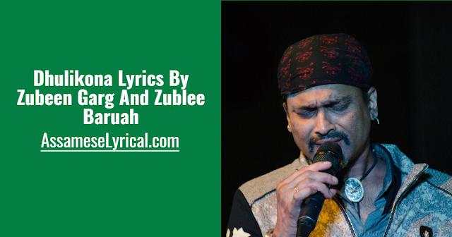 Dhulikona Lyrics