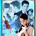 Bonded Hearts/Pieng Jai Tee Pook Pun (2010)