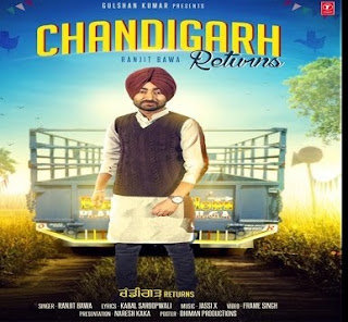 3 LAKH - CHANDIGARH RETURNS - Ranjit Bawa MP3 Download & HD Video