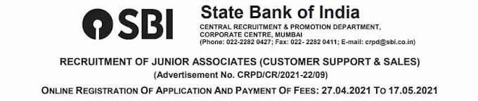5000 এস বি আই ব্যাংক এ ক্লার্ক নিয়োগ। SBI bank clerk recruitment 2021