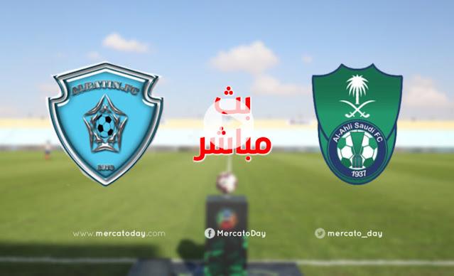 مشاهدة مباراة الاهلي السعودي والباطن بث مباشر بدون تقطيع وبجودات متعددة