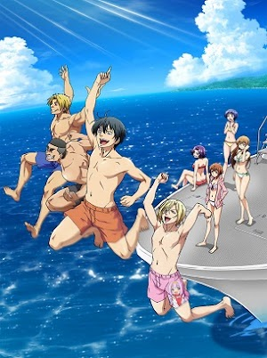 Grand Blue [12/12] [720p] [Sub Español] [Mega]