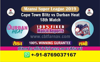 Mzansi Super League Durban vs Cape Town 18th Match Prediction Today Reports