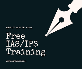 Free IAS/IPS Exam Training at Bharathiar University (6 Months + Monthly Rs.2000 Stipend)