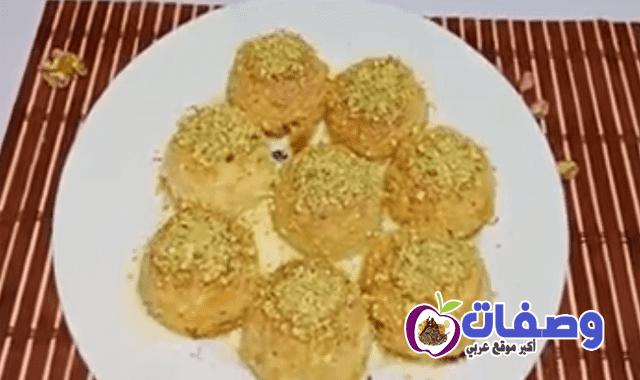 بولات الكنافة السريعة بالمكسرات فاطمه ابو حاتي