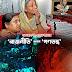 ২১ আগস্ট গ্রেনেড হামলা: 'রাজনীতি' বনাম 'গণতন্ত্র'-দেশবাংলা খবর২৪