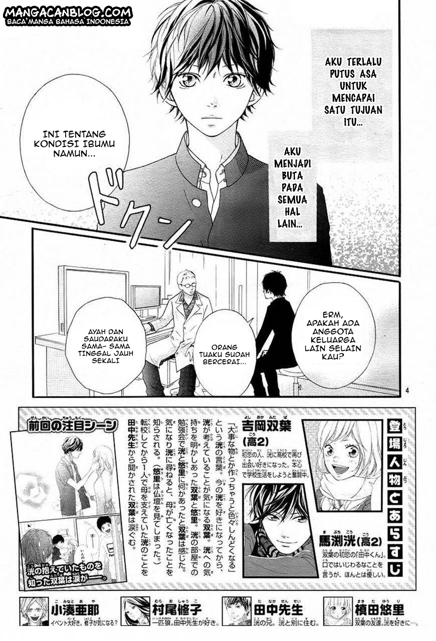 Ao Haru Ride Chapter 13-2