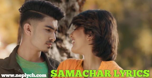 Samachar Lyrics - Sumit Pathak