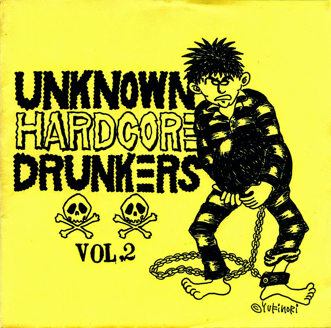 Unknown Hardcore Bands 19
