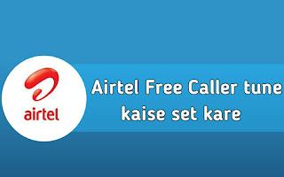 Airtel-Free-callertune