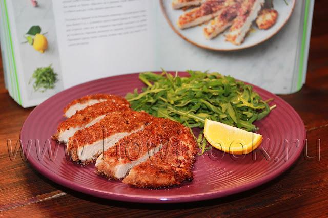 рецепт хрустящей курицы от джейми оливера 5 ингредиентов с пошаговыми фото