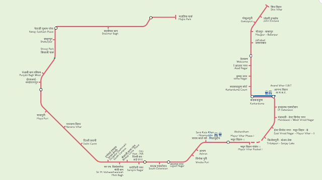 Delhi Metro Pink Line Stations - Pink Line Route - Hindime