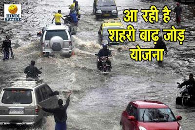heavy rains flood mumbai मुंबई में बाढ़