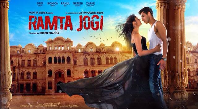 Ramta Jogi 2015 Punjabi Full Movie DVDRip Download