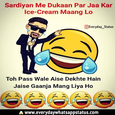 funny shayari on girls attitude | Everyday Whatsapp Status | Unique 60+ Funnny Quotes in Hindi