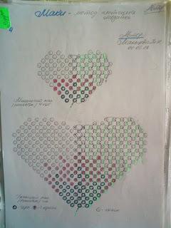 Мак из бисера схема плетения лепестка мозаичным плетением