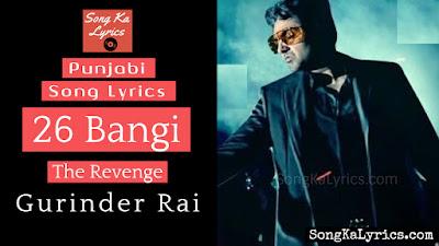 26-bangi-lyrics
