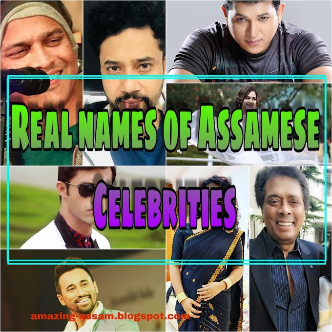 Real names of Assamese celebrities [Jollywood]