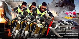 Romeo Raja Bhojpuri Movie Star casts, News, Wallpapers, Songs & Videos