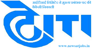 ITI- limited-recruitment-2016