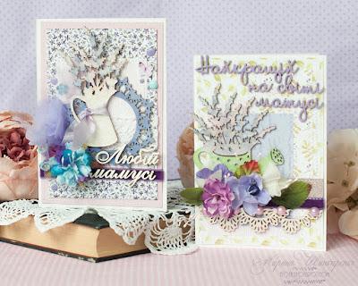 открытка для мамы, день метери подарок, своими руками, хенд мейд