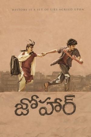 Download Johaar (2020) Dual Audio {Hindi-Telugu} Movie 480p   720p   1080p WEBRip 450MB   1.2GB