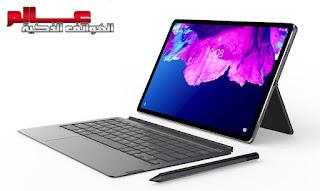 مواصفات الجهاز اللوحي لينوفو Lenovo Tab P11 Pro ، سعر تابلت لينوفو Lenovo Tab P11 Pro ، الامكانيات/الشاشه/الكاميرات/البطاريه لينوفو Lenovo Tab P11 Pro