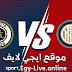 مشاهدة مباراة انتر ميلان وسبيزيا بث مباشر ايجي لايف اليوم 20-12-2020 الدوري الايطالي