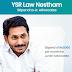 AP Junior Advocates Stipend (YSR Law Nestham) Application Process 2019