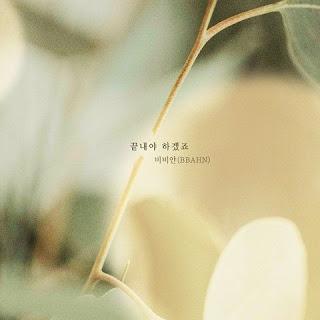 [Single] BBAhn - Home for Summer OST Part.27 Mp3 full zip rar 320kbps