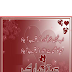 Ab Nahi Hijar Gawara K Kareeb Aa Jao - Eid Mubarak Urdu Romantic Poetry Images For Lovers - Urdu Poetry World