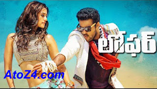 Loafer Telugu Songs Download