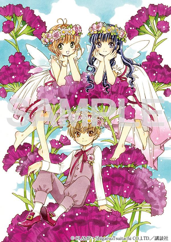 Sakura Card Captors 4K