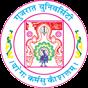 Sarkari Naukri Recruitment in Gujarat University Ahmedabad