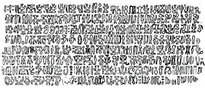 Gráfico de radiestesia com inscrições de rongorongo - Matéria Rongorongo - BLOG LUGARES DE MEMÓRIA