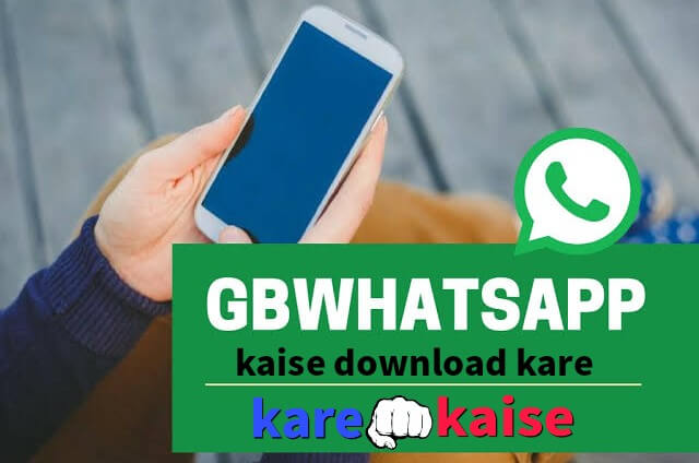 GB-WHATSAPP-LATEST-VERSION-DOWNLOAD-KARE-KA-TARIKA